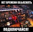 Фотоальбом Игоря Глухова