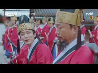 CUT —  Вырезка с Ёнджэ из 1-го эпизода дорамы «Королева Чорин»