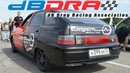 Автозвук dB Drag Racing глазами зрителя г Белгород 2019