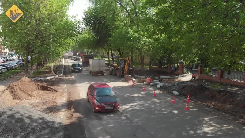 Улица Владивостокская (Уфа, 28.05.2019)