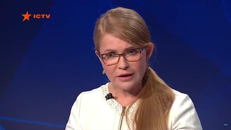 Юлія-ТимошенкоВ-ефірі-Свобода-слова-на-ICTV,-19.10.2020Facebook
