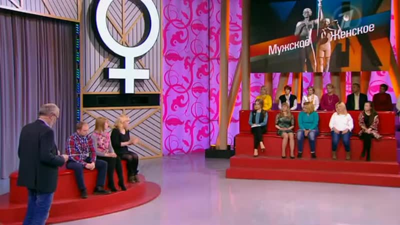 Мужское Женское (Первый канал, 21.04.2015)