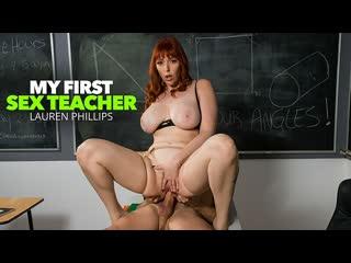 Lauren Phillips - My First Sex Teacher