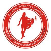 Логотип Институт искусств и дизайна АлтГУ