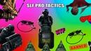 SLF PRO TACTICS-KIVAN4IK BEST PRO GAM!NG ШОК НОВЫЕ СЕКРЕТНЫЕ ТАКТИКИ КОМАНДЫ SLF