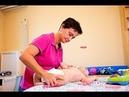 Войта терапия обучение родителей в центре ЛФК Галилео. Третье положение.