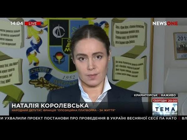 Пострадавшие от боевых действий не получают помощь от государства – Королевская 12.12.19