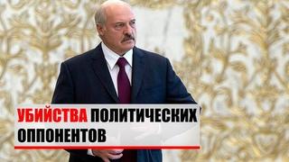 Обо всем, что подорожало в Беларуси в 2021 году | Задержан сын Нины Багинской | Реальные Новости #86