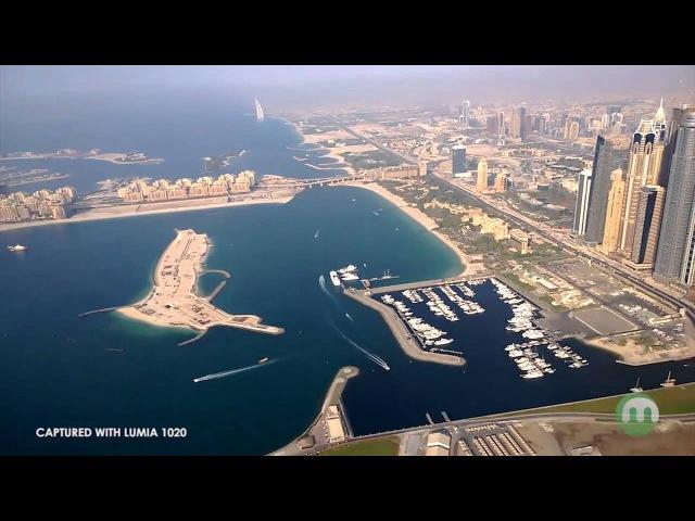 Nokia Lumia 1020 Launch Middle East MIZANY