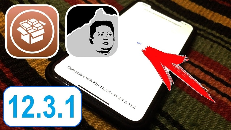 Yalu JB for iOS 12.4 - 12.3.1 - 12.2 Jailbreak working on all devices!