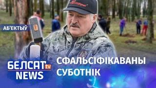 Прымусілі працаваць 2,3 млн. беларусаў. Навіны 17 красавіка   Заставили работать 2.3 млн. беларусов