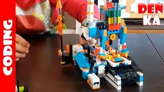 Lego Boost  -  Автосброщик - Autobuilder.  Собираем и тестируем самые интересные функции.   Часть 6