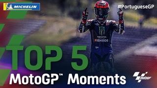 Moto GP * Гран-при Португалии * Топ-5 моментов