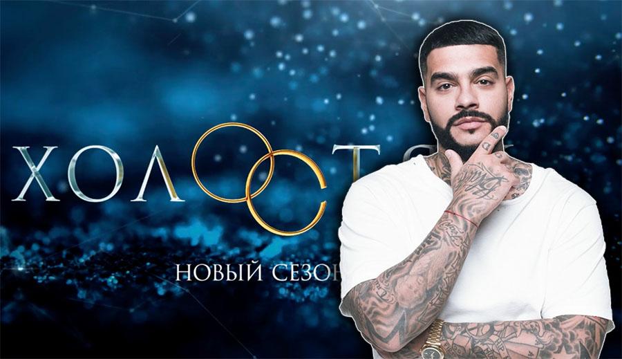 """Бывшие участницы будут бороться за Тимати в шоу """"Холостяк"""""""