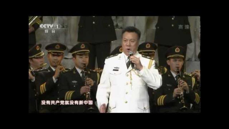 2012新年综合晚会选编 合唱《没有共产党就没有新中国》 高清720P