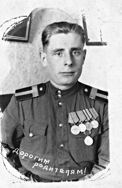 Н.В.Галкин в годы службы.Фото из семейного архива.