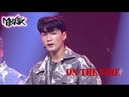 W.A.O위아더원 - On The Fire Music Bank KBS WORLD TV 210723