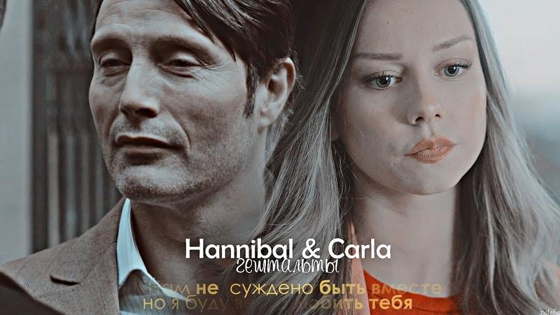 Hannibal Carla
