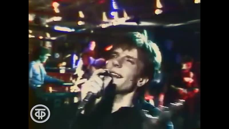 Группа Форум Белая ночь Утренняя почта 1986