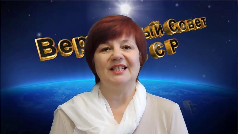 Начисление государственной пенсии гражданам СССР Госкомтруд СССР извещает