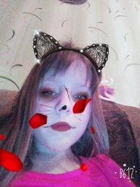 Барейко Ольга