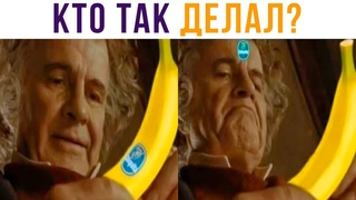 Наклейку от банана на лоб))) Кто так делал?) Приколы | Мемозг 645