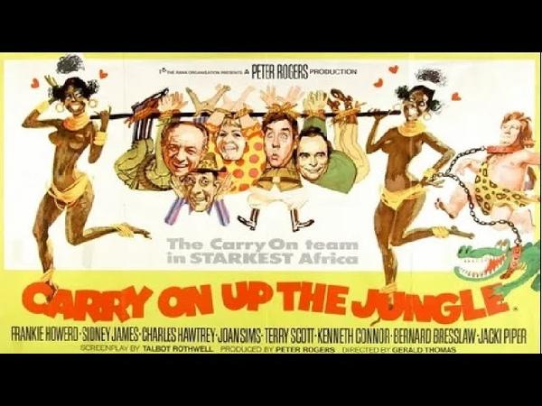 Так держать Сквозь джунгли 1970 Full HD 1080p Великобритания Комедия