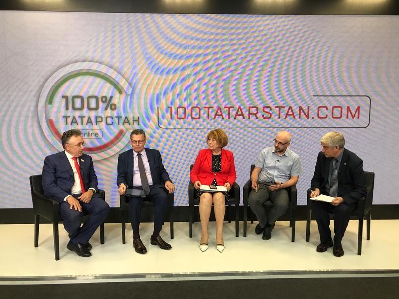 В Татарстане прошло масштабное онлайн-мероприятие «100% Татарстан», изображение №1