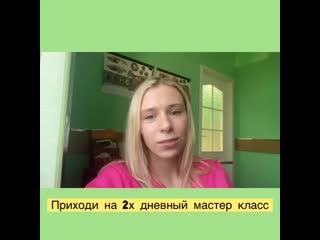Богданова Софья приглашает на МК по репродуктологии