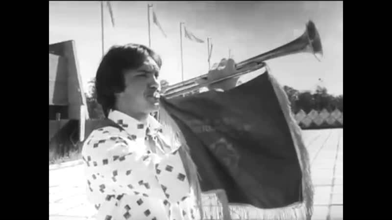 Северный Артек 1978 1979 год