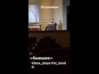 Иван Жидков 25/12/2020