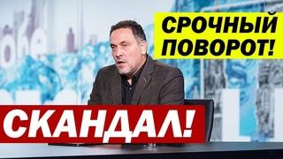 СКОРЕЕ! ШЕВЧЕНКО НАНЁС УДАР ПО ПУТИНУ () Максим Шевченко