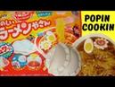 Распаковка японских сладостей Пробуем японскую лапшу Popin cookin Ramen Jiaozi shaped Candy