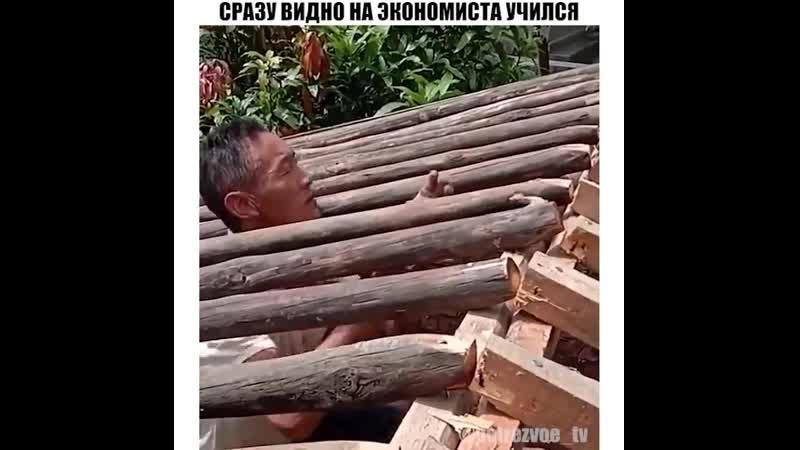 Netrezvoe tv InstaUtility 00 CFzILWepkoC 11