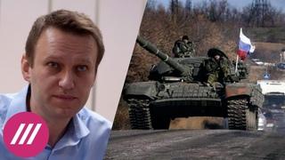 «Путин угрожает безопасности США» Cенатор Бен Кардин о том, что ждать Москве за Навального и Украину