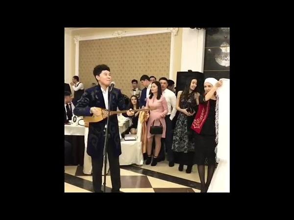 Казахстан Той Тамада Кабдол Хит