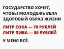 Персональный фотоальбом Вани Кравченко