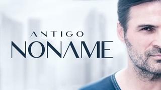 """ПРЕМЬЕРА! ANTIGO - """"NoName"""" (Александр Дьяченко) lyric-video"""