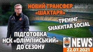 Новий трансфер Шахтаря та підготовка НСК Олімпійський до сезону | Shakhtar News