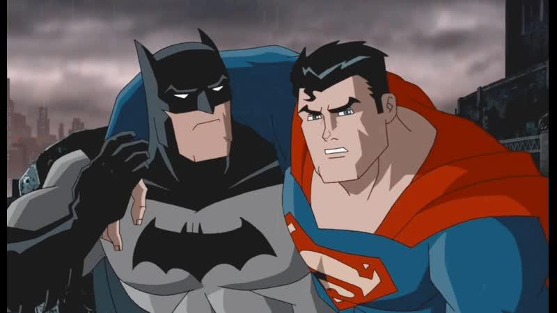 Супермен и Бэтмен враги общества 2009