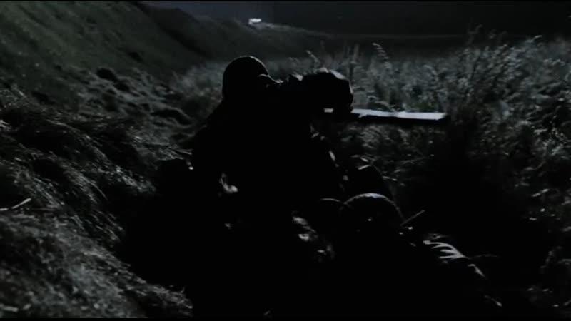 Братья по оружию 5 серия 0002