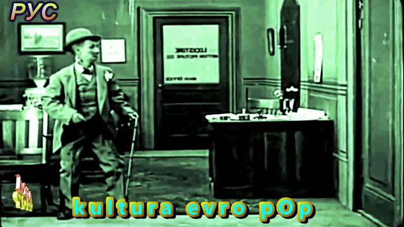 Alex Neo Berkut Feat. Letichev Sky - Андромеда 4K