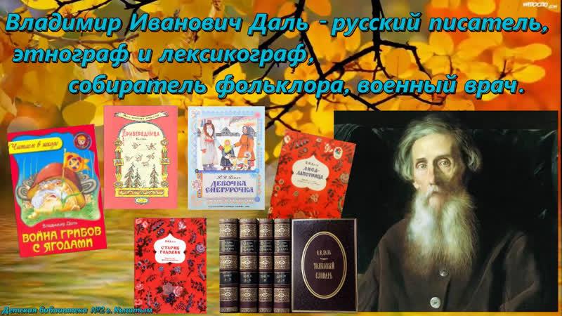 Мастер класс библиотекаря Малышевой Т МАСТЕР КЛАСС Грибок
