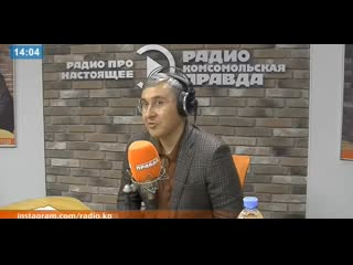 Валерий Фальков Как пройдёт сессия на дистанционке |