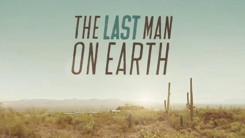Последний человек на земле main theme (Extended Version)