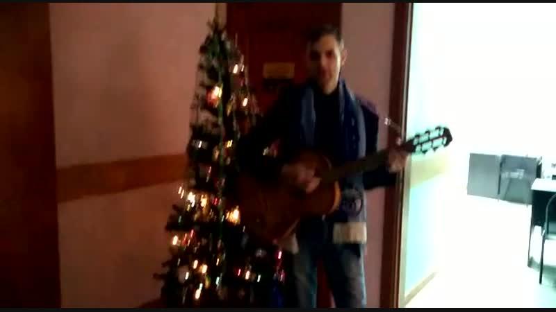 Игорь Ваховский поздравляет всех с новым 2019 годом этой замечательной песней
