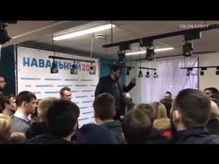 Алексей Навальный на открытии предвыборного штаба в Самаре ()