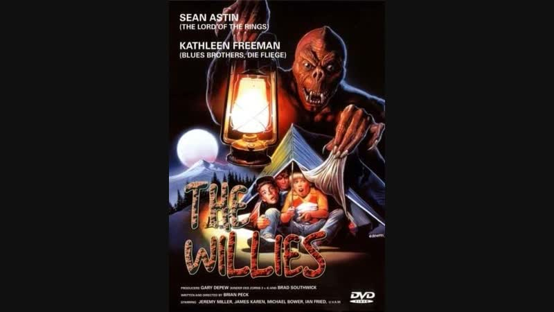 Страшилки The Willies 1990