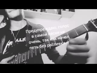 """Песенка Сэма """"Юная леди"""""""