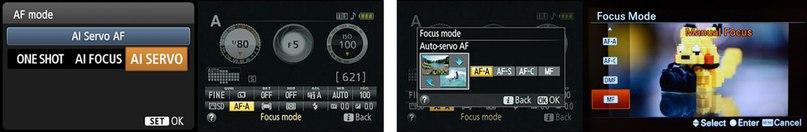 Режимы автофокуса. Слева на право: Canon, Nikon, Sony.